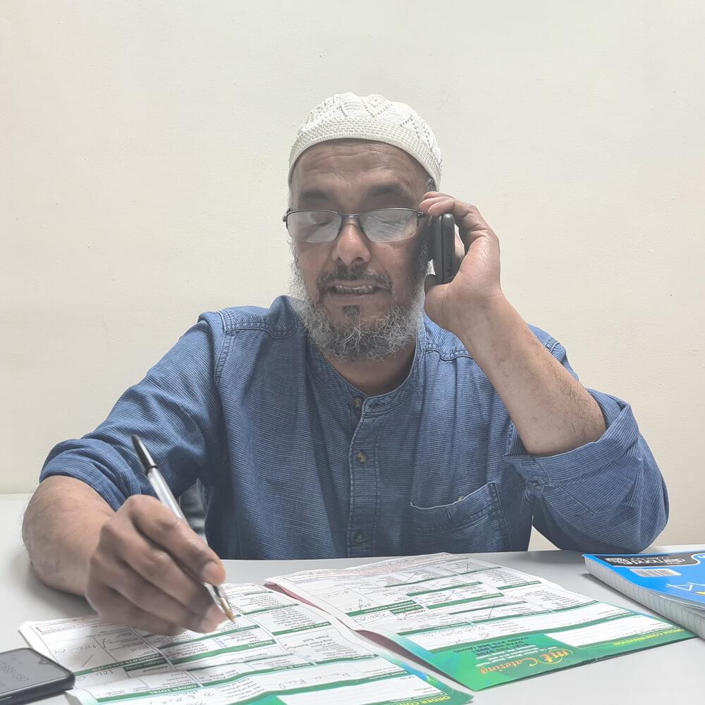 Ashik Uddin